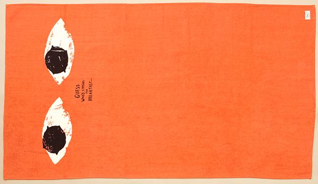 towels-14